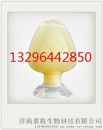 3, 5-二叔丁基水杨醛厂家CAS#37942-07-7