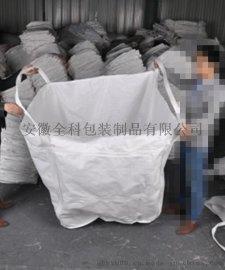 山东 江苏碳素  集装袋,吨袋定做