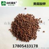黄腐酸钾颗粒 黄腐酸钾水溶肥 农用肥料