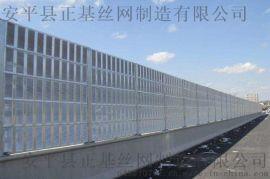 公路景观声屏障 吸隔声混合声屏障 组合式声屏障