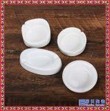 酒店餐廳賓館酒吧KTV圓形簡約純白色陶瓷煙盅 菸灰缸定製