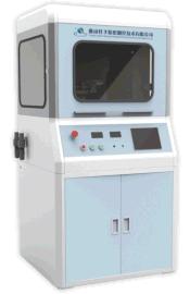 輕子納米 專業的靜電紡絲設備生產廠家