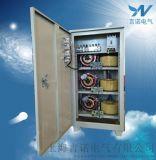 言諾TNS-100KW三相高精度穩壓器,三相穩壓器