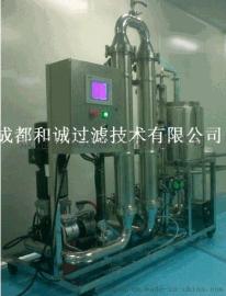 成都和诚灵芝提取液高精度过滤设备-膜分离浓缩设备