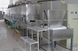 济南真诺微波LT-20KW五谷杂粮微波烘焙干燥设备