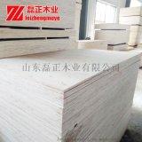 優質包裝箱板 異型包裝板定制 楊木整芯膠合板廠家