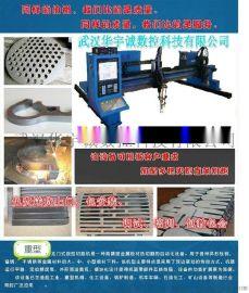 数控全自动切割机-全自动数控切割机价格-全自动数控切割机厂家