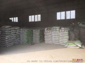 南阳市外墙保温材料无机保温砂浆、岩棉制品厂家直销