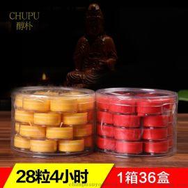 無煙28粒4小時塑膠殼酥油燈粒 佛教用品宗教蠟燭