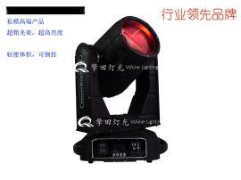 QT-TB350 350w防水光束灯