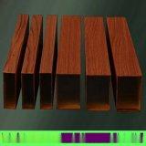 厂家直销木纹弧形铝方管 仿木纹色 定制弧形方管