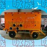 移動拖車柴油抽水機廠家直銷
