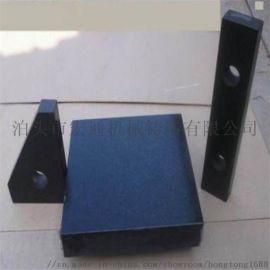 大理石平台平板定做大理石检测平台加工机械构件