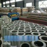 鋁板衝壓折彎加工現貨供應 拉絲鋁板