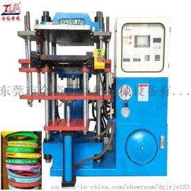 硅胶手环成型机 小型液压机 硅胶油压机 小型硫化机厂家
