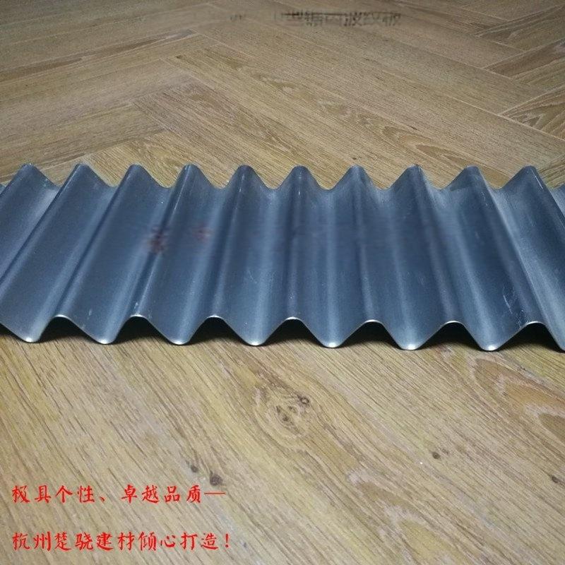 铝镁锰波纹板 波纹铝板 4S店墙面板