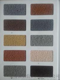 供應環氧地坪砂 真石漆用雪花白砂
