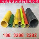 玻璃钢圆管 纤维圆管 拉挤型材圆管 FRP玻纤圆管