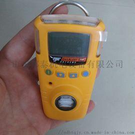 **便携式磷化氢气体检测仪GAXT-P现货