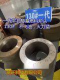 供应醇基燃料炉头,灶具,环保节能