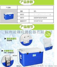 凌硕专业级保温箱、医药冷藏箱、试剂疫苗箱、食品保鲜箱、海钓箱