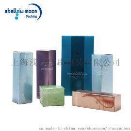 浅月包装 化妆品金银纸盒
