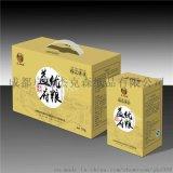 大米包装盒定制塑料提手结构纸质礼盒免费设计