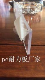 pc板_聚碳酸酯板_聚碳酸酯pc板