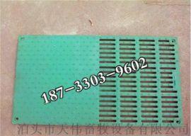 优质养殖漏粪板 母猪防滑复合板