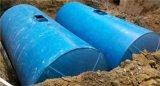 家用化糞池尺寸 玻璃鋼化糞池抗腐蝕