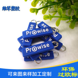 Prowise藍色拉牌 雙面滴膠軟膠拉頭