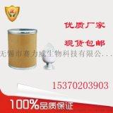 乙位萘甲醚 93-04-9 含量99 厂家直销