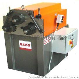数控弯曲机 行李箱弯弧机 异型材弯圆机