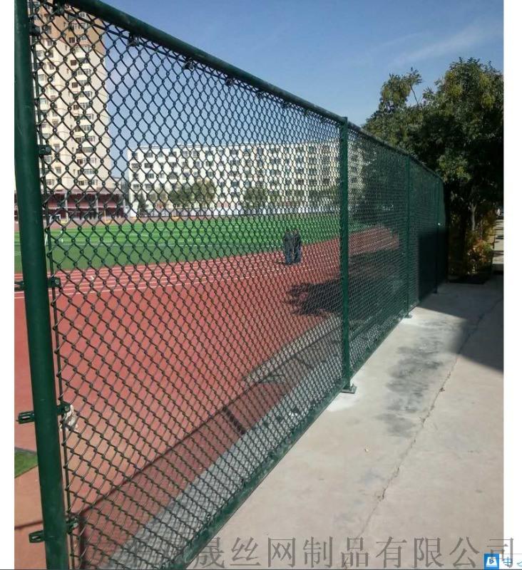 籃球場地圍欄A十堰籃球場地圍欄A籃球場地圍欄實體廠家