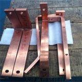 专用复合排 圆角紫铜排 优质铜母线 厂家可加工