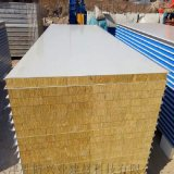 岩棉净化板,岩棉净化板,岩棉净化板厂家