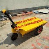 河北獻縣廠家直銷,小猛牛電動灰鬥車