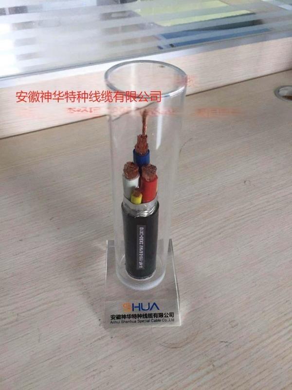 X-HF-100-3*35+3*10 电力电缆