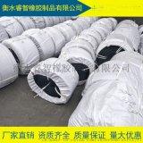滁州中埋式651止水帶 出廠檢測報告