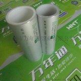 广西北海铝合金衬塑pe-rt ii管生产销售