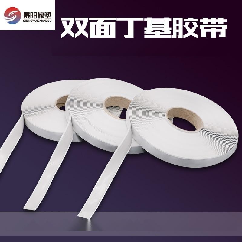 2mm厚丁基雙面膠帶 密封丁基防水膠