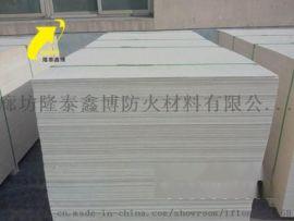 隆泰鑫博批发无机防火隔板 无机防火板型号齐全 支持定做