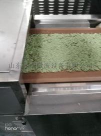 猫砂烘干用什么设备好 山东微波设备厂家