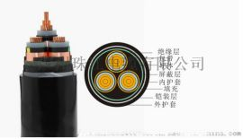 铜芯交联聚乙烯绝缘聚氯乙烯护套阻燃C类电力电缆