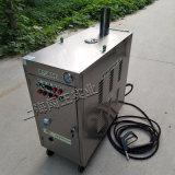 闖王商用10S預熱蒸汽洗車機10加長蒸汽管