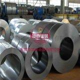 四川乐山弹簧钢带0.123456mm热处理硬度