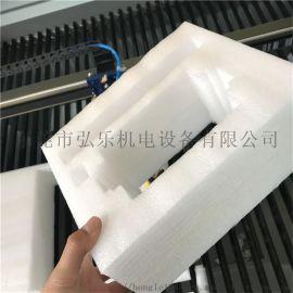 包装材料珍珠棉激光切割打样机