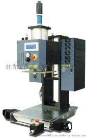 美国进口DUKANE杜肯热铆焊接机热铆塑料焊接机