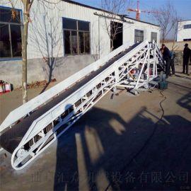 防滑爬坡挡边输送机流水线 包料输送机大同