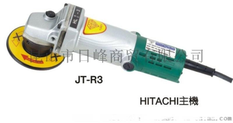 HITACHI 手提不规则式倒角机JT-R3